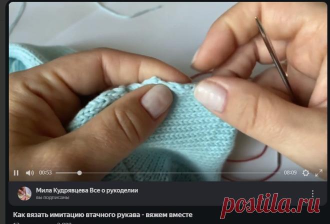 Мила Кудрявцева Все о рукоделии | Яндекс Дзен
