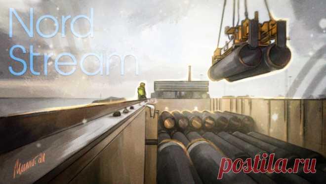«Инициатива трех морей» США и Польши угрожает интересам РФ в энергетике ЕС | Новости