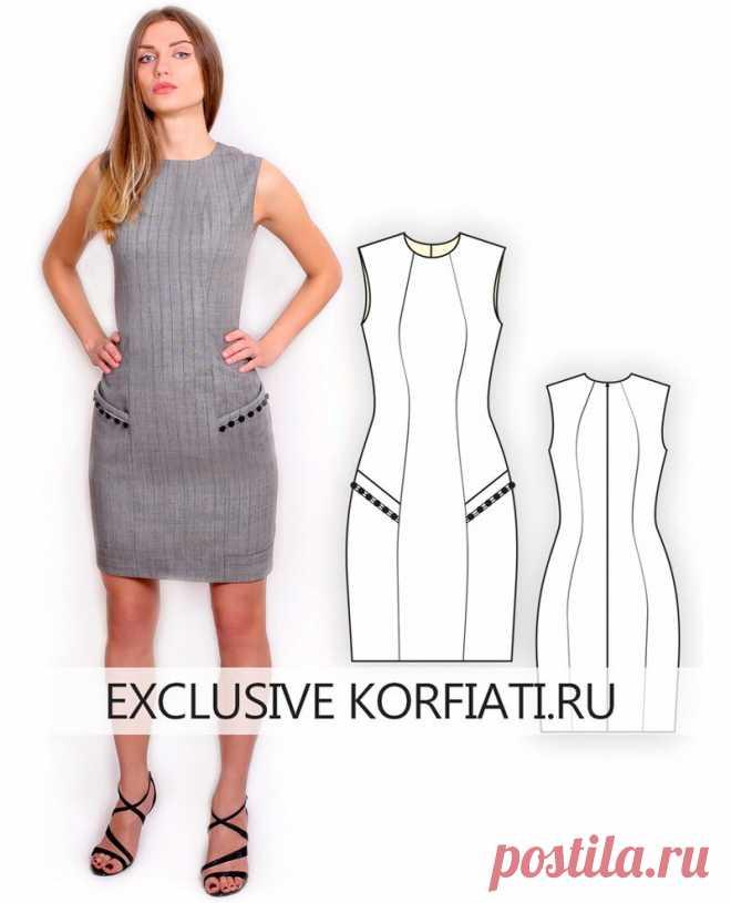 Скачать выкройку платья-футляр на 5 размеров от А. Корфиати Готовую выкройку стильного платья-футляр можно скачать беспатно на 5 размеров. Полное руководство по раскрою и пошиву платья-футляр. Скачать