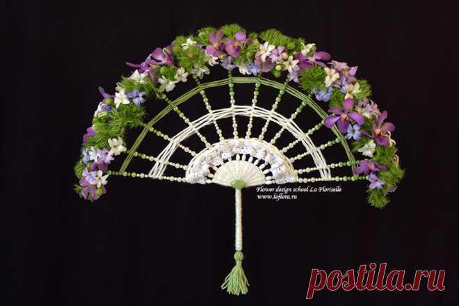 Вот такой эффектный веер у нас получился. Flower design school La Floriselle