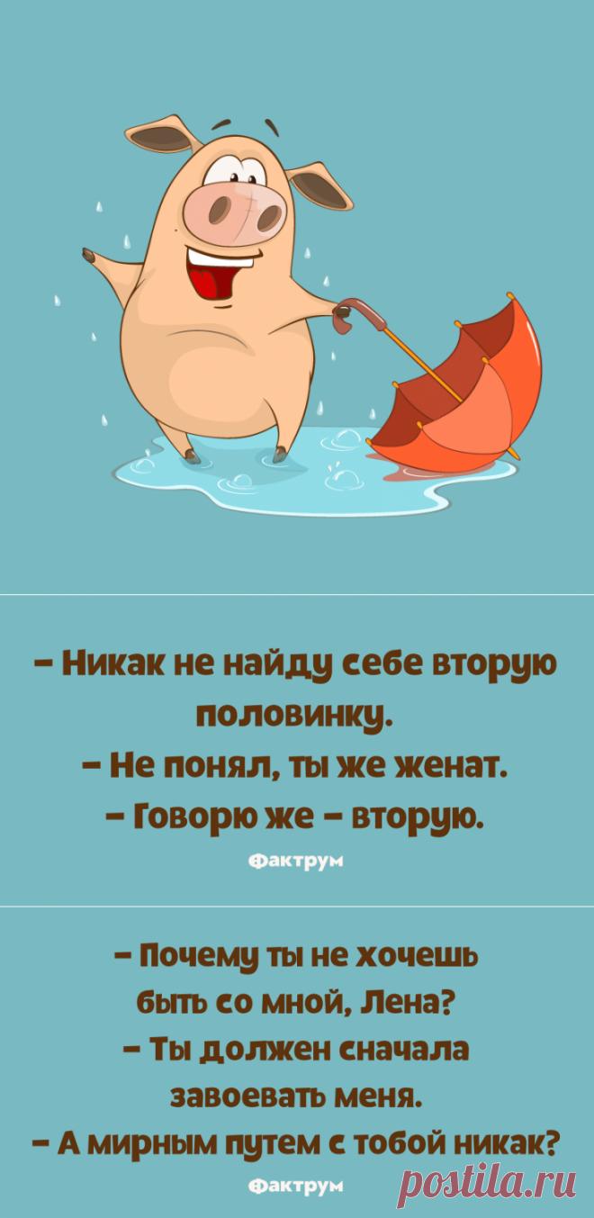 Улыбнемся в выходной)))