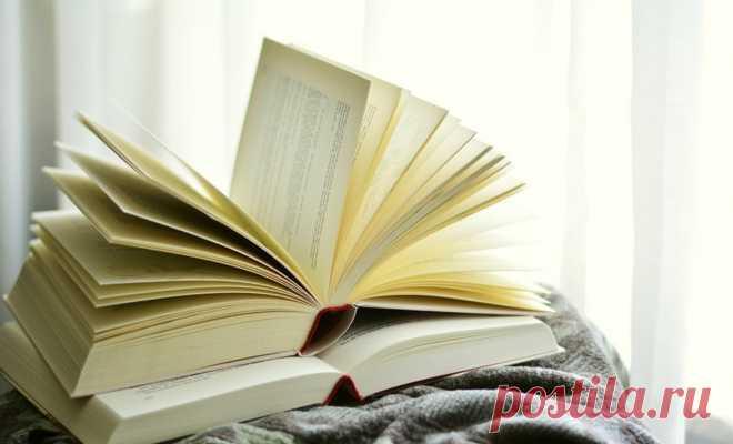 Хотите узнать о пользе чтения?🚀
