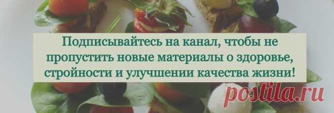 Как питаться, чтобы не допустить ожирения печени: 7 шагов ей навстречу | Nice&Easy | Яндекс Дзен