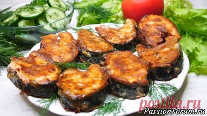 На Вкус просто Волшебно! Секрет такой рыбы в Маринаде!   Кулинария Рыба в маринаде. Рецепт очень простой, а результат просто обалденный: рыбка получается очень нежная, невероятно ароматная, с насыщенным вкусом — она просто тает во рту. Мои домашние уплетают с огромным удовольствием.ИНГРЕДИЕНТЫ Рыба (горбуша, кета или др.) – 600гр.горчица –...