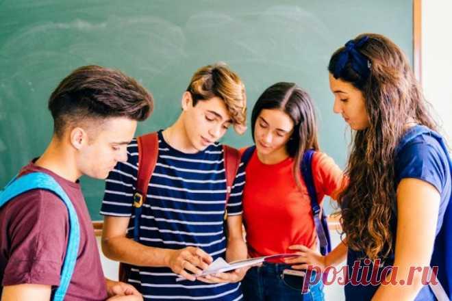Как родителям помочь подростку обрести адекватную самооценку? / Малютка
