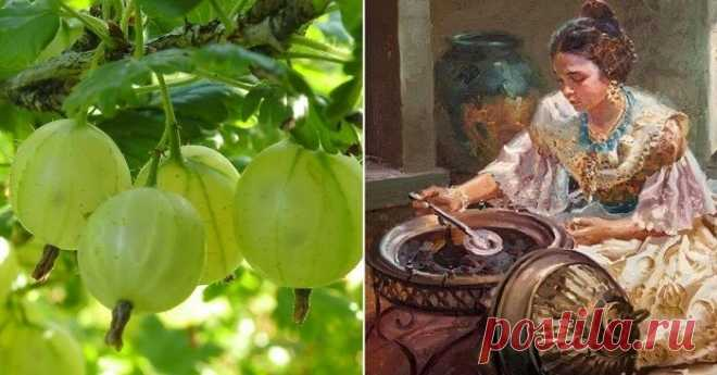 Секретный рецепт царского варенья от дворянки Нарышкиной. Вкуснее и слаще этого еще не ела!