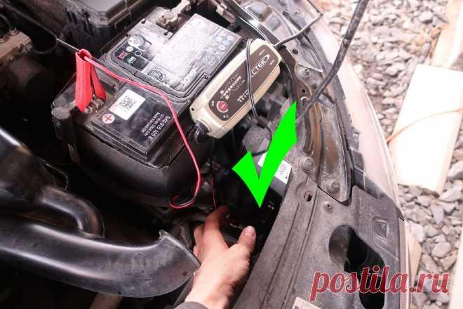 Почему при зарядке АКБ на автомобиле минусовой провод нельзя подключать напрямую к клемме, а нужно к массе кузова | Авто-маньяк | Яндекс Дзен