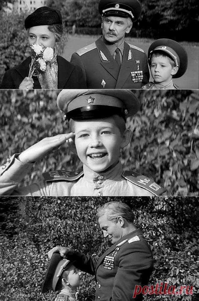 Открытка из фильма офицеры, месяцем рождения девочки