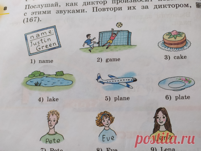Если у ребенка плохо с английским - показываю, куда нужно заходить | Дневник М и Ко | Яндекс Дзен