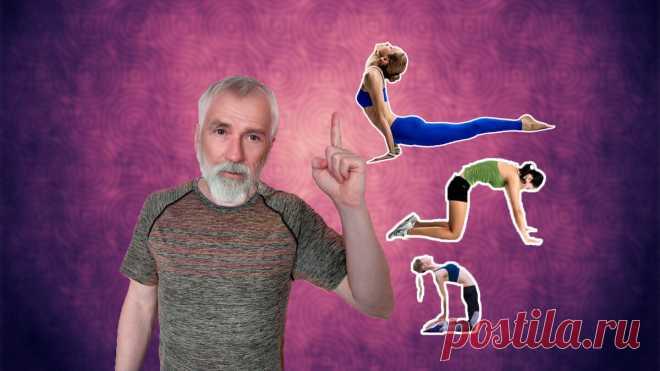Комплекс упражнений на растяжку, который помог мне развить гибкость | Мудрый ЗОЖник | Яндекс Дзен