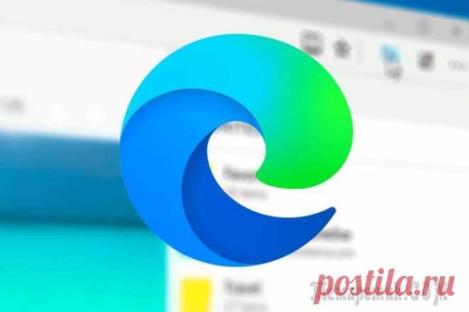Браузер по умолчанию: как его поменять Обычно, у подавляющего большинства пользователей кроме стандартного Internet Explorer установлен хотя бы еще один браузер (Chrome, Opera, Firefox и др.). Однако, система часто по умолчанию открывает л...