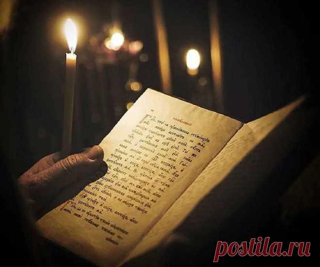 Какие молитвы нужно читать по дням недели? Православные ежедневные молитвенные заговоры и заклинания