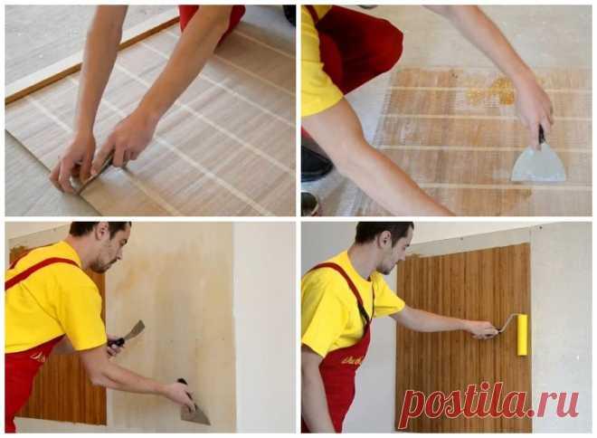 Как поклеить бамбуковые обои своими руками