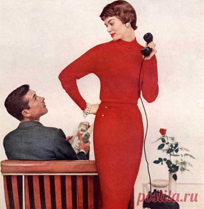 Vogue US, August 15, 1954