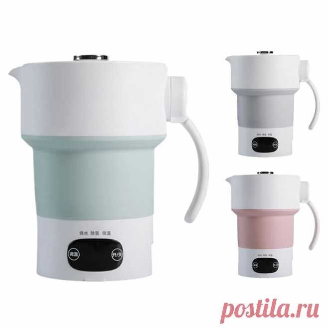 600ml foldable electric kettle silicone kettle portable water heater for tea coffee hot drink travel Sale - Banggood.com