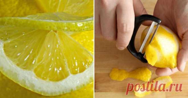 Сушеная лимонная цедра - Копилка идей
