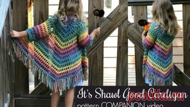 It's Shawl Good Cardigan Pattern COMPANION Video