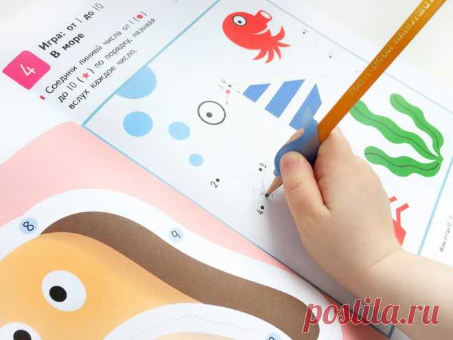 Как я научила сына правильно держать карандаш за 2 минуты | Мама и малыш | Яндекс Дзен