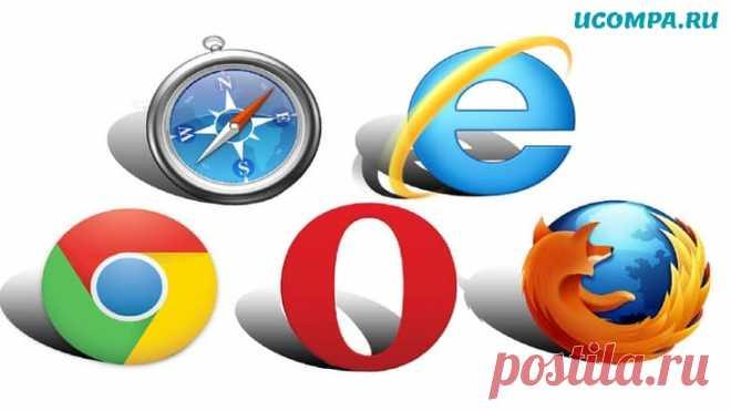 Все ли расширения для наших браузеров безопасны? Браузерные расширения гораздо опаснее, чем думают большинство людей. Эти небольшие инструменты часто имеют доступ ко всему, что вы делаете в интернете.