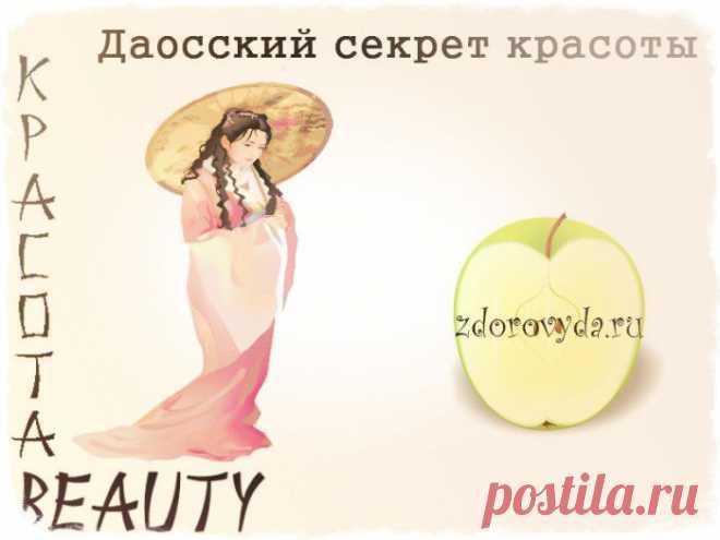 Восточные секреты красоты | Блог  о красоте и здоровье