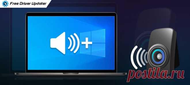 Урок 1095: как настроить и улучшить звук на компьютере Windows 10, проги для регулировки