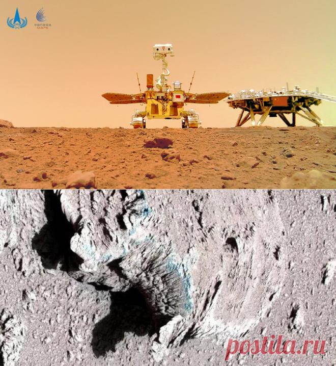 Что это. С Марса получены необычные кадры (фото) - Hi-Tech Mail.ru