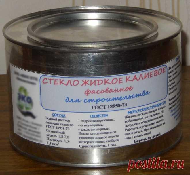 Термостойкая краска своими руками за копейки для печки, мангала, котла отопления   Мангал   Яндекс Дзен