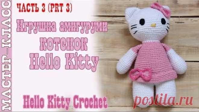 Crochet Hello Kitty | WHITESUNDAYS * | 371x660