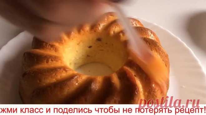 Пирог на Кефире за 7 минут + Время на Выпечку!