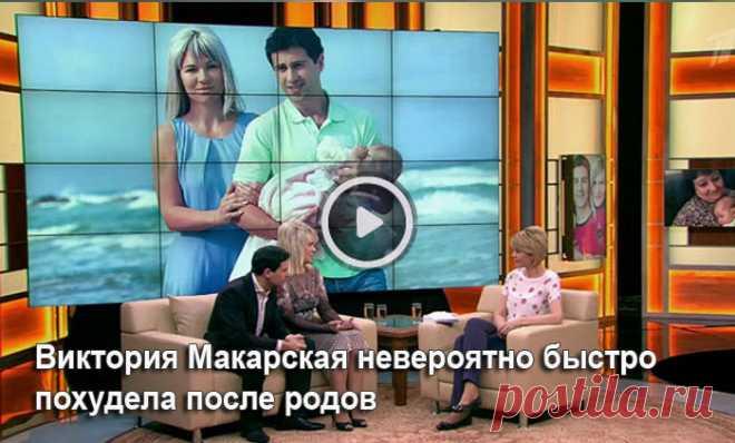 В Смоленском пассаже Оксана Федорова награждала самых успешных звездных мам 2015 года. Виктория Макарская специально прилетела из Израиля, где она живет со своей семьей, в Москву, чтобы получить заветную статуэтку.