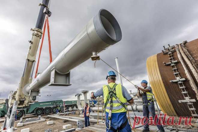 США могут смягчить санкции против «Северного потока — 2» - ГлагоL