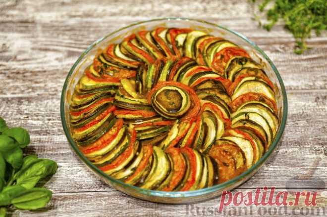 Рататуй (овощное рагу) - знаменитое блюдо французской кухни!