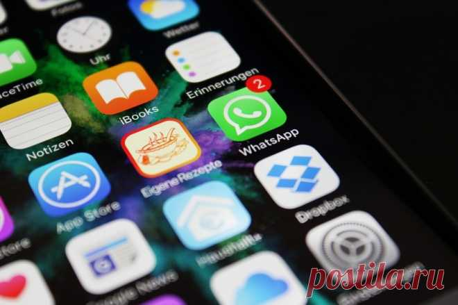 Новые функции WhatsApp, о которых, возможно, вы ещё не знаете  - Hi-Tech Mail.ru