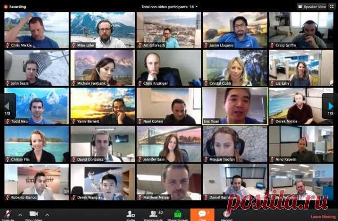 ZOOM – самое популярное в мире приложение для видеоконференций.