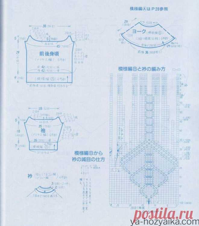 Японский круглая кокетка спицами. Кокетка сверху спицами японские схемы