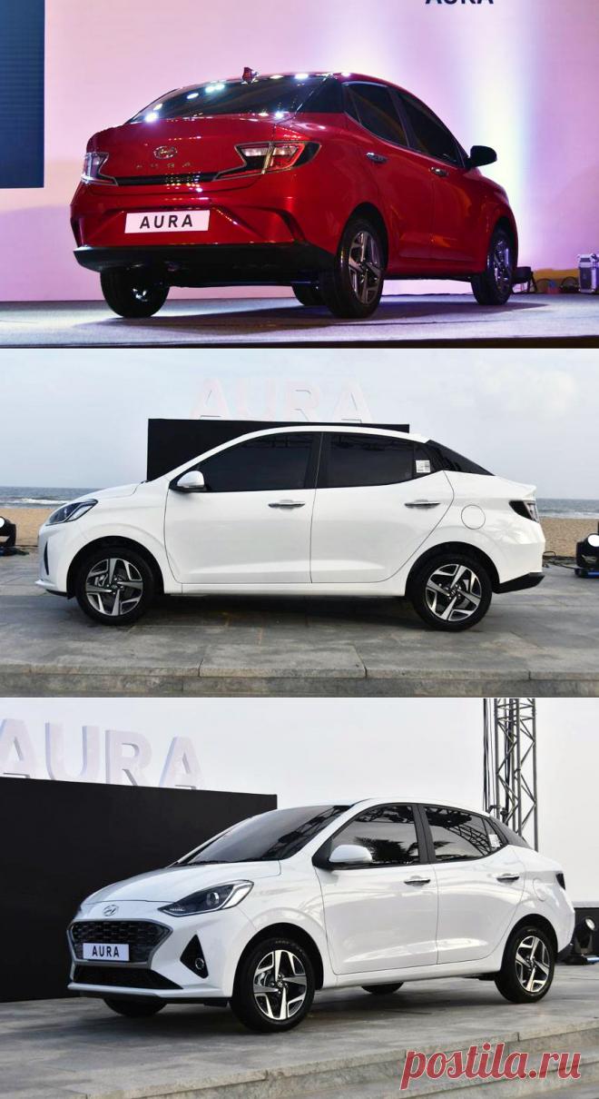 Представлен компактный седан Hyundai Aura — О железных конях