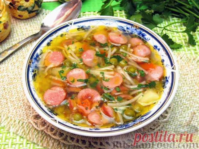Рецепт: Быстрый суп с сосисками, консервированным горошком и вермишелью на RussianFood.com