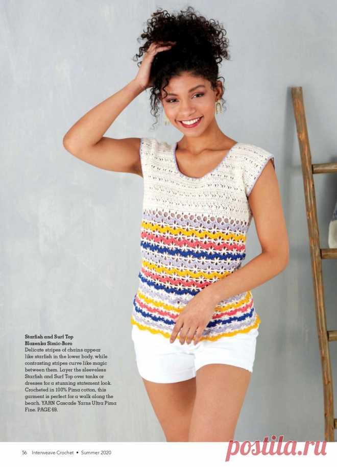 Interweave Crochet Summer 2020