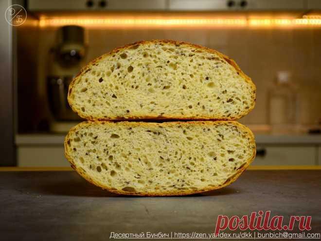Ремесленный хлеб, который я пеку каждый день. Без замеса и хлебопечки всего за 5 минут (не считая выпечки)   Десертный Бунбич   Яндекс Дзен