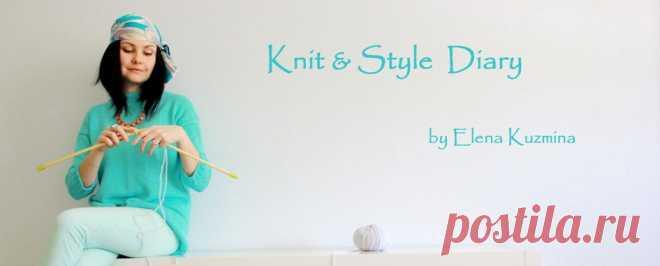 Knit & Style Diary: Спрашивали? Отвечаю.
