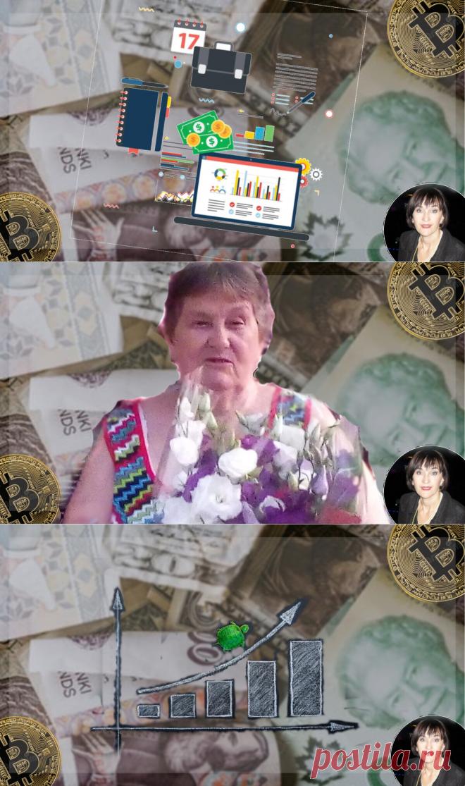 Мой пенсионный портфель, готовлюсь к пенсии, а она не за горами | БогатаяЯ | Яндекс Дзен