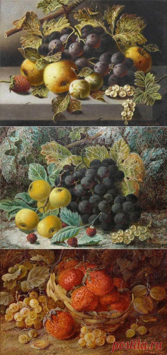 Натюрмортно-фруктовое великолепие .