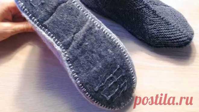 Подошва для тапочек и носков Кому знакома проблема с быстро протирающимися вязаными тапочками, носками и следками? Кроме того, хочется, чтобы у них также была комфортная и нескользкая подошва, и тогда тапочками и носками можно бы...