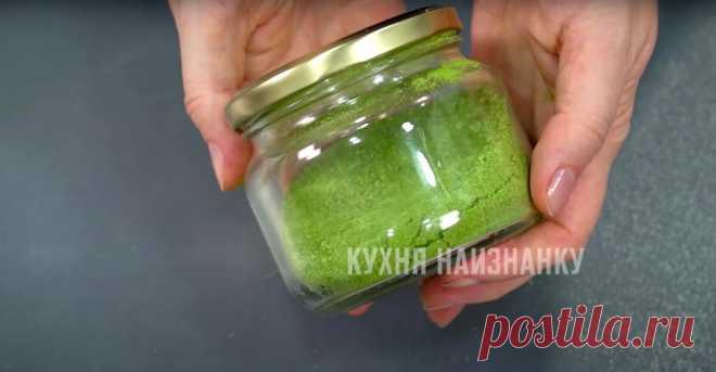 Высушила 3 кг сельдерея, но думаю, что будет мало (рассказываю, что я с ним делаю) | Кухня наизнанку | Яндекс Дзен