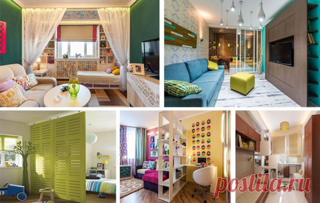 Топ 50 идей как зонировать комнату для родителей и ребенка в однушке – В Курсе Жизни