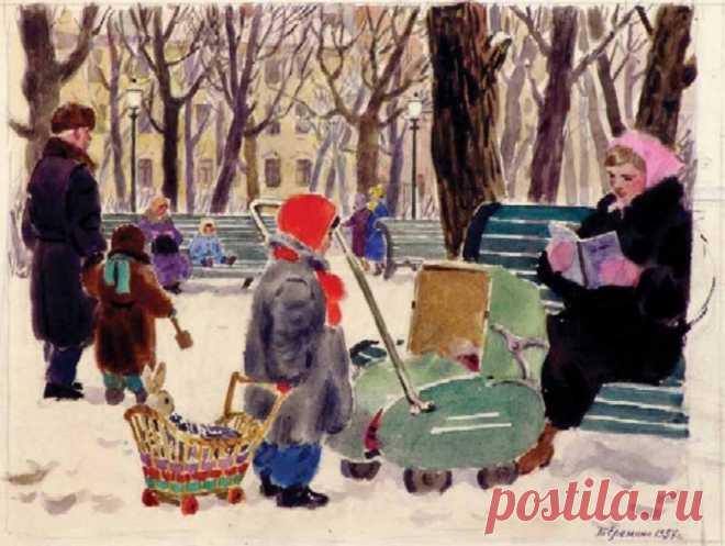 Милые рисунки Татьяны Ереминой, которые отлично знали советские дети 1960-ых годов | СОКРОВИЩА БАРАХОЛКИ | Яндекс Дзен