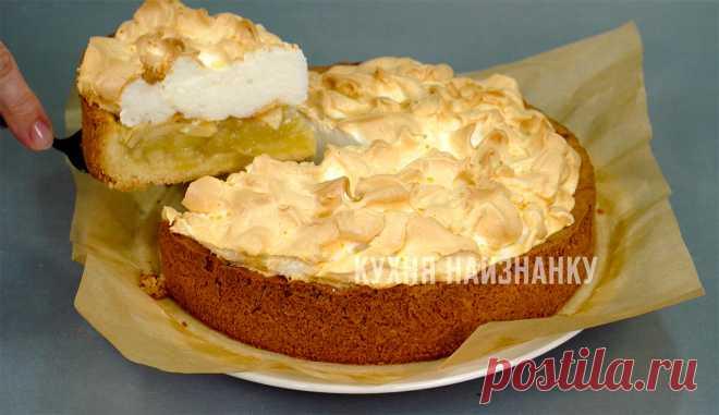 Десерт, который поднимает мне настроение: готовлю вместо тортов на праздники (простой рецепт очень вкусного пирога с яблоками) | Кухня наизнанку | Яндекс Дзен