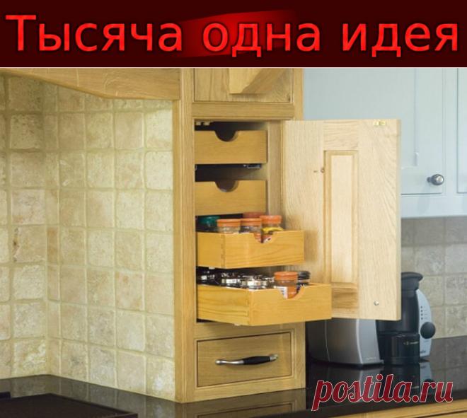 Хранение на кухне – задача не из лёгких: расположить огромное количество нужных вещей необходимо так, чтоб это было и удобно, и красиво.  Мы собрали для вас 19 удачных примеров систем хранения на кухне.