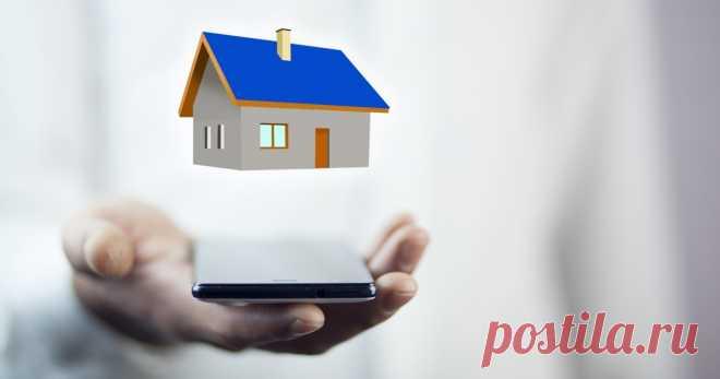 Федеральная кадастровая палата запустила горячую линию по вопросам купли-продажи жилья С 7 по 11 октября специалисты помогут гражданам сориентироваться в нововведениях, касающихся недвижимости, а также способах обезопасить себя при проведении сделок с ней.