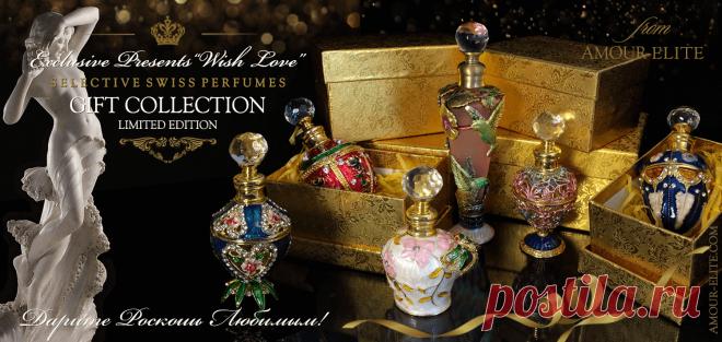 ароматика официальный сайт парфюмерия